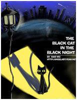 黑猫的诅咒